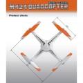 Align M424 Quadcopter Super Combo RTF